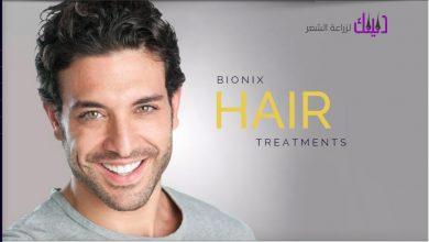 Photo of مركز Bionix لزراعه الشعر في دبي بالامارات