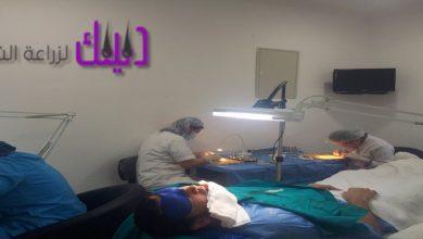 Photo of المركز التخصصى لزراعة الشعر في مصر