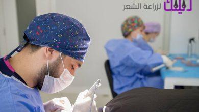 Photo of مركز الدكتور Hair Klinik لزراعة الشعر في تركيا