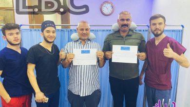 Photo of مركز L.B.C لزراعة الشعر والتجميل في العراق
