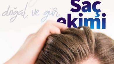 Photo of عيادة بورصة الجمال لزراعة الشعر في تركيا