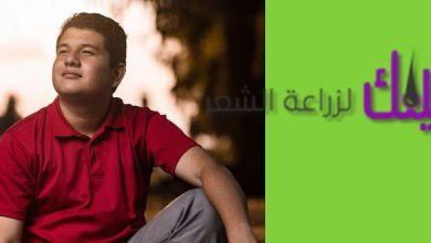 Photo of استخدام شعر متبرع لعملية زراعه الشعر