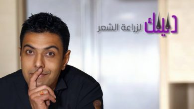 Photo of سرطان البروستاتا و ما هي العلاقة بينه وبين تساقط الشعر