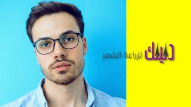 Photo of ما تحتاجه عن عمليات زراعه الشعر