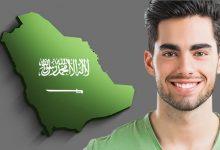 Photo of زراعة الشعر في السعودية كافة المراكز مع الاسعار