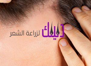 Photo of مركز الدكتور خالد بن محمد الغامدي بالسعوديه