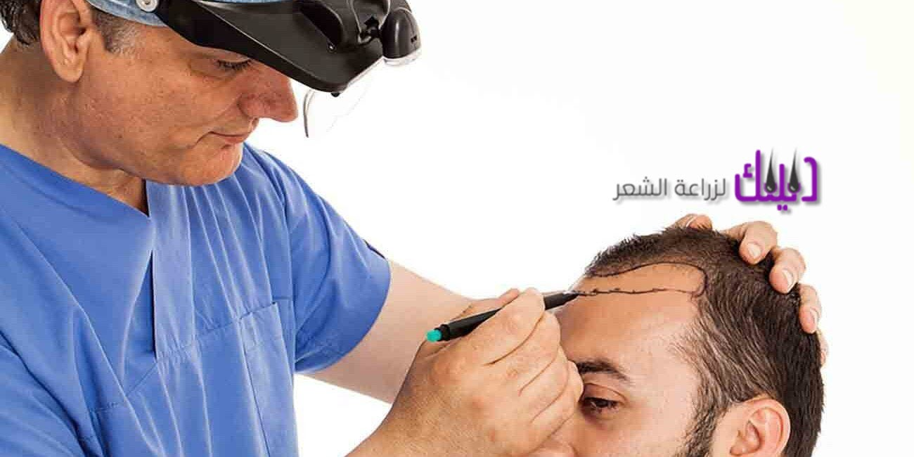 مركز الدكتور سمير عباس بالسعودية
