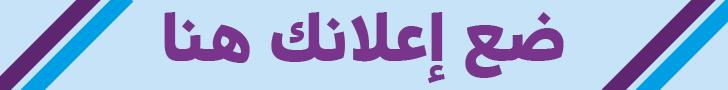 موقع دليل زراعة الشعر بأحدث الطرق وبأهم المراكز بالعالم